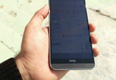گوشی موبایل اچ تی سی M9 plus