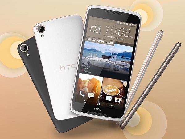 موبایل Desire 828 - بررسی تخصصی و کامل گوشی موبایل Desire 828
