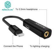 photo ۲۰۲۰ ۰۱ ۲۷ ۱۴ ۱۵ ۰۶ 300x300 1 185x185 - کابل تبدیل صوتی نیلکین 3.3mm (k1) Nillkin Audio Adaptor