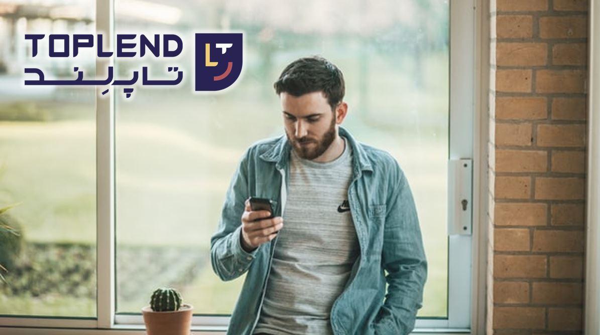 toplend - خرید اقساطی گوشی